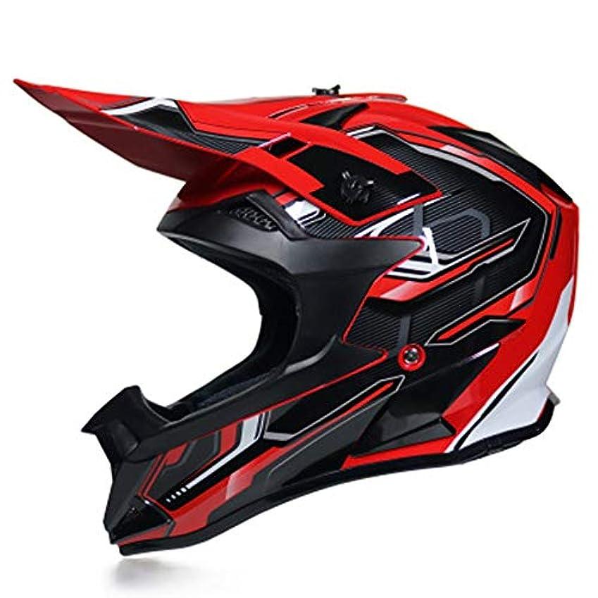 お互い出版耐えられないHYH オフロードバイクヘルメットマウンテンレースダウンヒルフルフェイスヘルメットオートバイ会場レーシングヘルメット いい人生 (Color : Red, Size : XL)