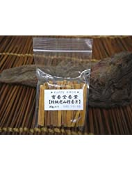 寳香堂香業 特級老山檀香片 20グラム(寳香堂香業) お香作りに