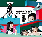 MUSiC(初回生産限定盤A)(Blu-ray Disc付) - ARRAY(0xcc88048)
