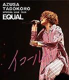 AZUSA TADOKORO SPECIAL LIVE 2019...[Blu-ray/ブルーレイ]