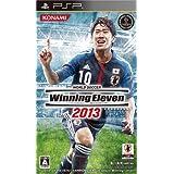 ワールドサッカーウイニングイレブン2013 - PSP