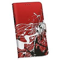 スマコレ iPhone xs iphonexs APPLE APPLE softbank ソフトバンク スマホ カバー カバー レザー ケース 手帳タイプ フリップ ダイアリー 二つ折り 革 クール 赤 レッド インク 007233