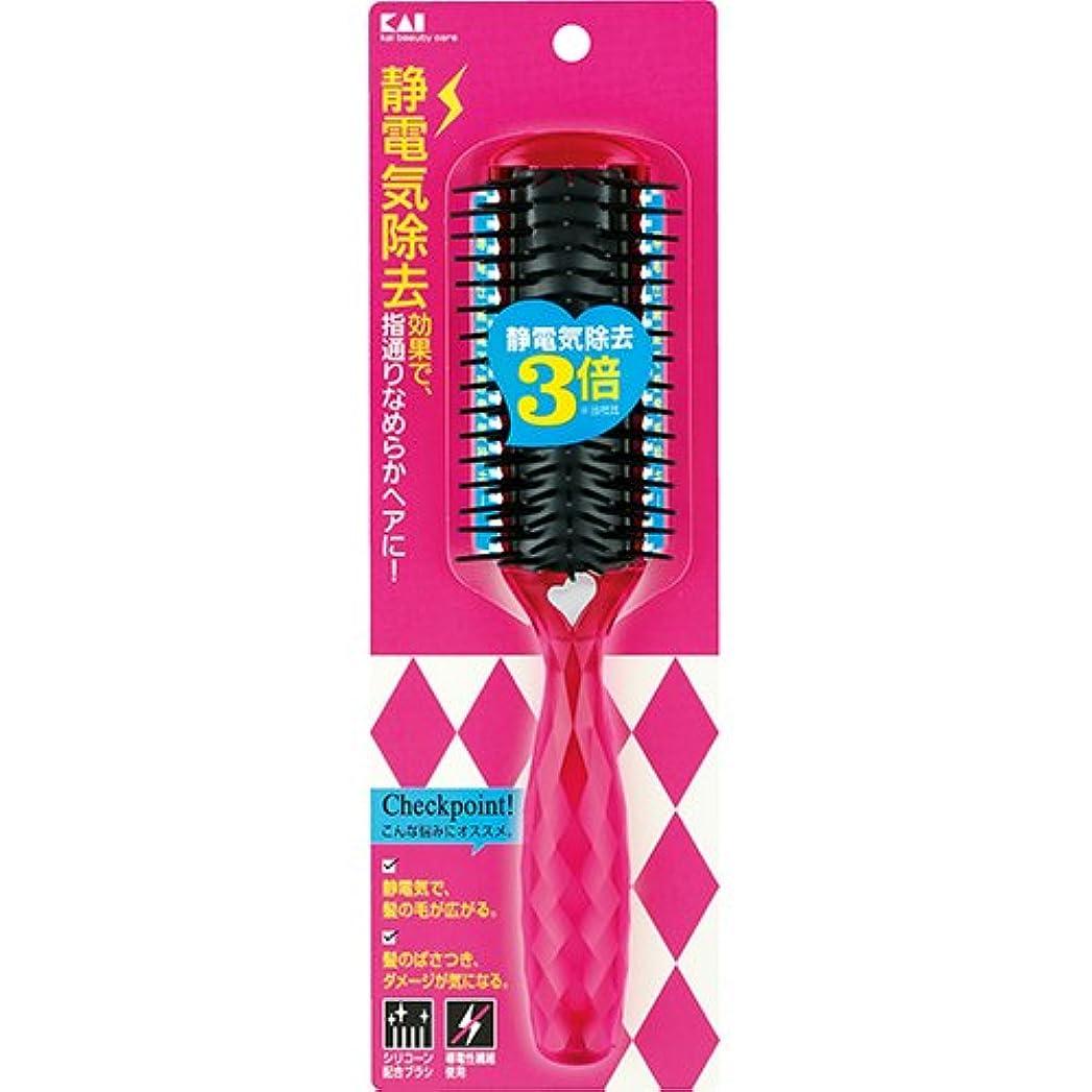 コジオスコタール乱雑なKQ1170静電防止スタイリングブラシLルビーピンク