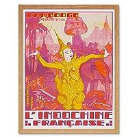 Travel Cambodia Dochina Angkor Elephant Dancer France Art Print Framed Poster Wall Decor 12X16 Inch 旅行カンボジア象ダンサーフランスポスター壁デコ