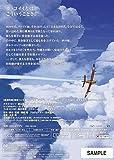 紅の豚 [DVD] 画像