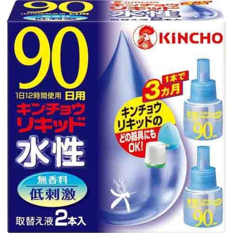 金鳥 水性キンチョウリキッド90日無香料 取替2本×3箱