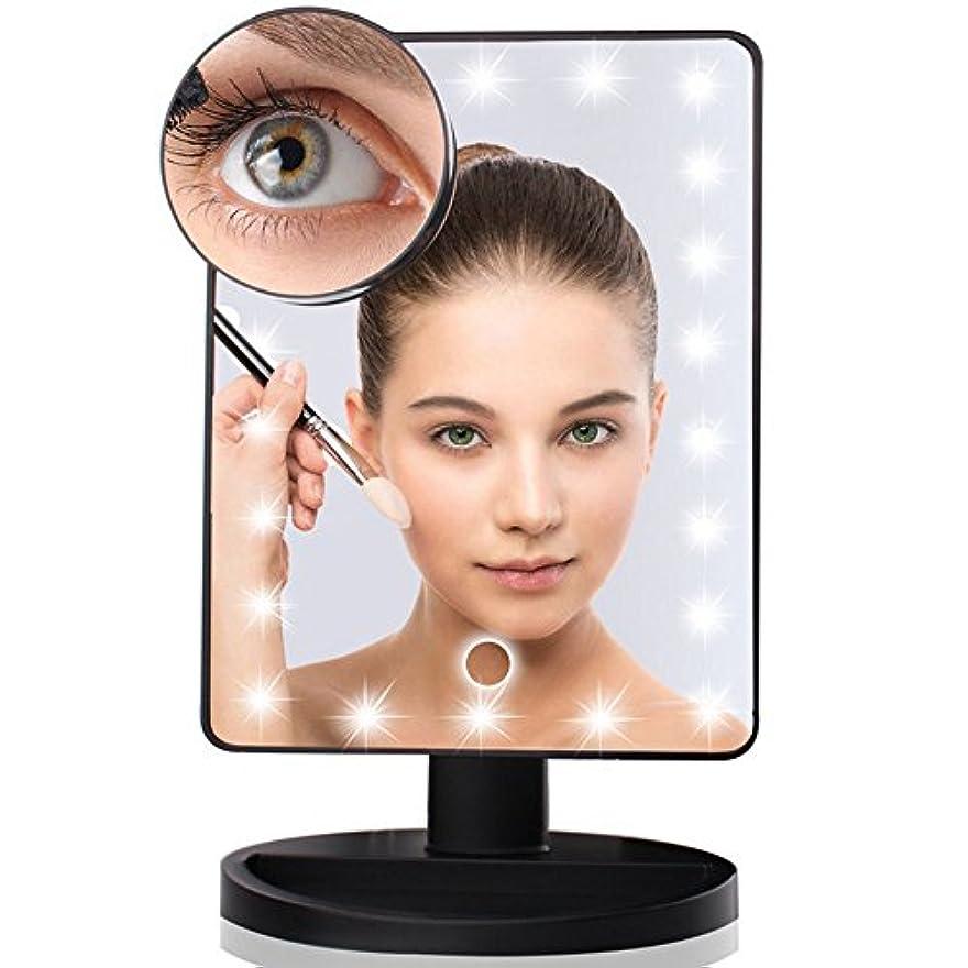 山の奥 化粧鏡 女優ミラー 拡大鏡 化粧 ライト スタンドミラー 卓上 LED化粧鏡 き 180度回転可能 卓上ミラー 明るさ調整機能 小物入れつき 拡大ミラー 持ち運び メイクミラー
