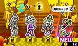 リズム天国 ザ・ベスト+ - 3DS 画像