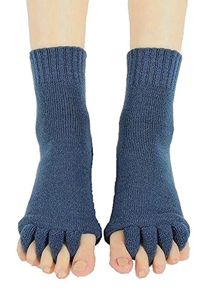 折り目罪人劣る【AMARISE】スリーピングソックス 足指全開 足指ストレッチ 足指ソックス 足指のばし 男女兼用
