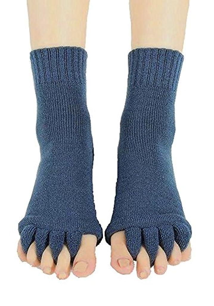 有用フェードアウト良性【AMARISE】スリーピングソックス 足指全開 足指ストレッチ 足指ソックス 足指のばし 男女兼用