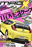 NEW MODEL MAGAZINE X (ニューモデルマガジン X) 2010年 11月号 [雑誌]