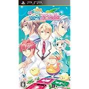 乙女的恋革命★ラブレボ!! 100kg(ココ)からはじまる  恋物語(ガールズライフ) (通常版) - PSP