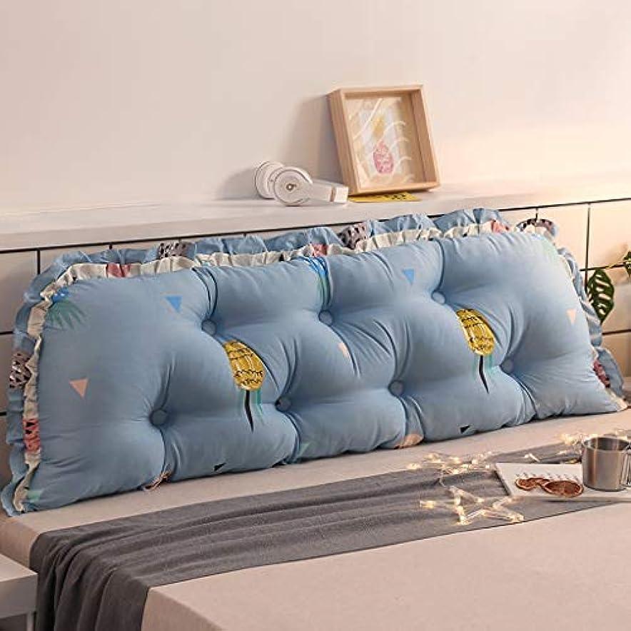 レトルトファブリックまっすぐ背もたれ枕ベッド枕大きな背もたれ取り外し可能で洗えるソファ枕ウエストベッド背もたれクッションマルチスタイルサイズ Zsetop (Color : A, Size : 180cm)
