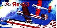 yak-53single-seat Sporting Aircraft 1/ 72Amodel 7285