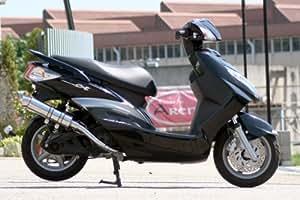 リアルスピード:R300マフラー シグナスX125 (台湾5期仕様)(O2センサー有)用