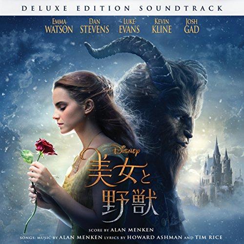 美女と野獣 オリジナル・サウンドトラック - デラックス・エ...
