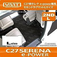 YMT 新型セレナ e-power C27 セカンドラグマットL チェック灰×濃灰 C27-EP-2ND-L-CHGR