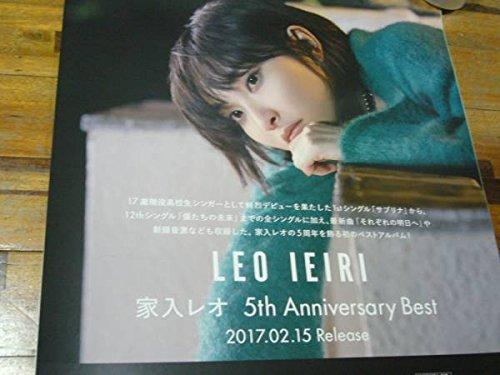 B2大 ポスター 家入レオ 5th Anniversary ...