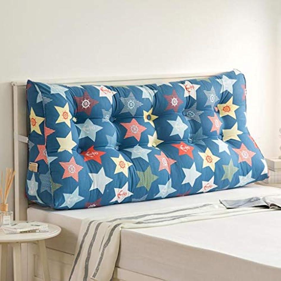 きらめく制裁かき混ぜるベッドサイドクッショントライアングルソファラージバックソフトパックベッド枕取り外し可能、洗えるバッククッション Zsetop (Color : C, Size : 180cm)