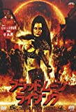 ブラッド ムーン ライジング[DVD]