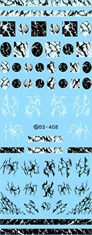 通知する忘れっぽい部族ウォーターネイルシール デザイン ワンポイント 選べる18種類 極薄?重ね貼りOK (18-X120)