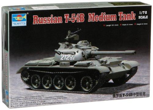 1/72 T-54B 中戦車