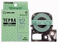 キングジム PROテープ 水玉緑/グレー文字 SWM12GH 00963154【まとめ買い3個セット】
