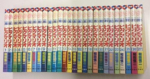 ピグマリオ 全27巻完結 [マーケットプレイス コミックセット]の詳細を見る