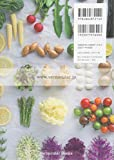 Vermicular Recipe Book 01「Everyday Vermicular」 (素材本来のおいしさに気がつくレシピブック) 画像