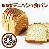 低糖工房 低糖質デニッシュ食パン 1斤【1枚25...