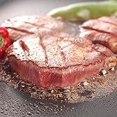 牛たん三昧!牛タン食べ比べセットks(厚切り牛タンステーキ岩塩熟成/牛タンの角煮/牛タンスライス1パック)(ギフト、贈り物に)
