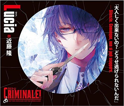 カレと48時間逃亡するCD「クリミナーレ! 」Vol.2 ルチア CV.近藤 隆の詳細を見る