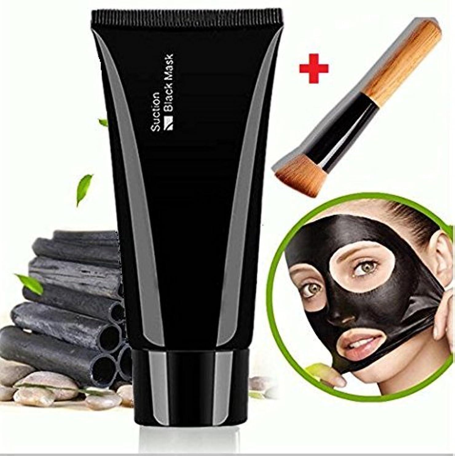 ミシン目確保する半円Facial Mask Black, Face Apeel Cleansing Mask Deep Cleanser Blackhead Acne Remover Peel off Mask + Wooden Brush