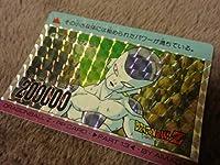 【即決】【新品】509 遊んであげよう フリーザ ドラゴンボール Z カード ダス