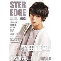 STER EDGE 003 (ロマンアルバム)