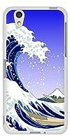 ディズニー モバイル DM-01J TPU ソフトケース 625 波に富士 素材ホワイト【ノーブランド品】