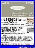 天井埋込型 LED(電球色) ダウンライト 浅型8H・高気密SB形・拡散タイプ(マイルド配光) 調光タイプ(ライコン別売)/埋込穴φ100 白熱電球60形1灯器具相当 60形 LSEB5021 LB1