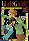 LIAR GAME 第12巻