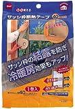 ニトムズ サッシ枠断熱テープ40 ブロンズ 2mm×40mm×7m E0301