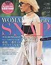 WOMAN Celebrity SNAP vol.14 春夏 一番カッコいいグラマラスな女でいこう /キャロリン ダウア (HINODE MOOK 509)