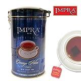 紅茶 ティー IMPRA Earl Gray インプラ アールグレイ オレンジペコ 250g 粉 茶葉