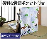 トータス 洗える 座椅子カバー ロングタイプ ポケット付き 約54×188cm