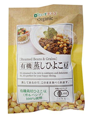 有機蒸しひよこ豆85g 1箱(10袋入)