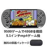 JXD 新しい5.1インチ128ビットレトロハンドヘルドビデオゲーム機内蔵9500ゲームアーケードNEOGEO/CPS/FC/NES/SFC/SNES/GB/GBC/GBA/SMC/SMD/SEGAハンドヘルドゲーム機mp3/4 (Black)