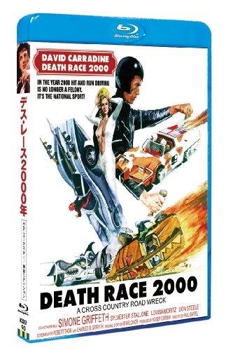 デス・レース2000年 HDニューマスター/轢殺エディション(Blu-ray Disc)