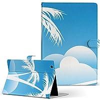 LAVIE Tab E TE510/BAL PC-TE510BAL NEC 日本電気 LaVie ラヴィタブ タブレット 手帳型 タブレットケース タブレットカバー カバー レザー ケース 手帳タイプ フリップ ダイアリー 二つ折り 写真・風景 海 イラスト 青 te510bal-002815-tb