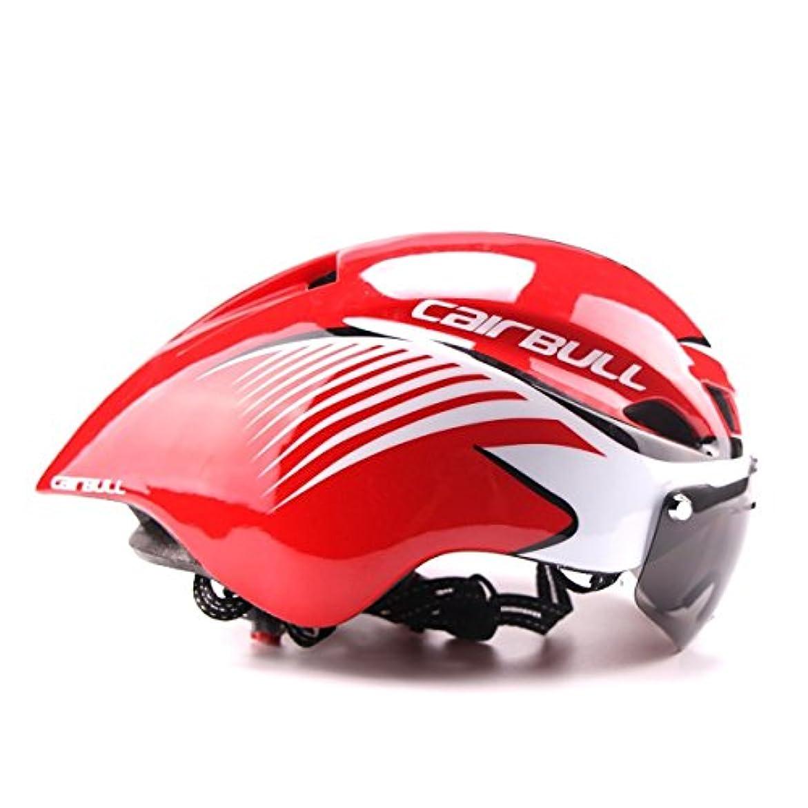 ライオン中断付添人CAIRBULL 自転車 サングラス ヘルメット サイクルヘルメット ゴーグル超軽量 自転車 ヘルメット アダルト自転車ヘルメット 取り外し可能なシールドサンバイザー付 男女兼用 5色 56cm-61cm