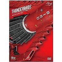 サンダーバード ARE GO DVDコレクターズBOX2