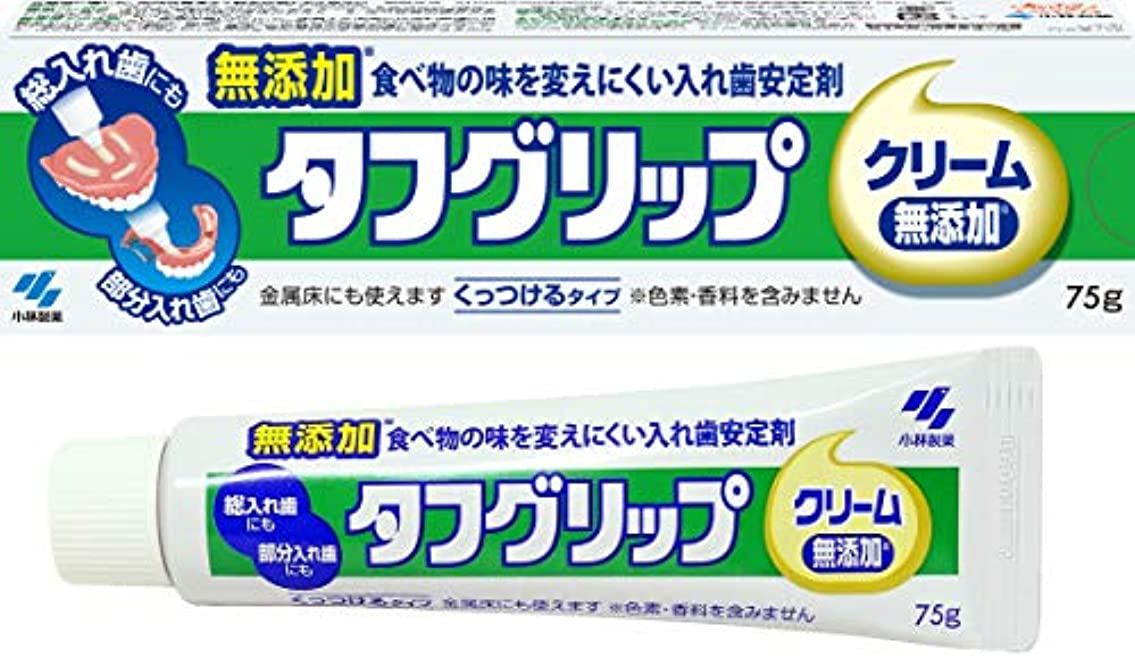 ミッション空の配列タフグリップクリーム 入れ歯安定剤(総入れ歯?部分入れ歯) 無添加  75g