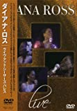 KEEP ダイアナ・ロス〜ライヴ・アット・シーザーズ・パレス/MUSIC DVD